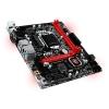 MSI B150M GAMING PRO LGA1151 socket