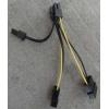 GTT 2XMOLEX TO PCI-E 6+2P CABLE