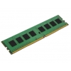 KINGSTON 8GB 2400MHz DDR4 Non-ECC CL17