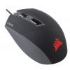 CORSAIR Gaming KATAR Gaming Mouse