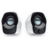 LOGI Z120 Stereo Speaker black white USB
