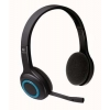 LOGITECH H600 cordless Headset Blue/Blac