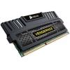 CORSAIR DDR3 1600MHz 8GB Vengeance