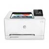 HP Color LaserJet Pro 200 M252dw