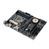ASUS H170-PRO/USB 3.1 LGA1151 ATX