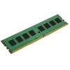 KINGSTON 8GB 2133MHz DDR4 Non-ECC CL15