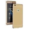HUAWEI P8 lite DualSIM gold 16 GB